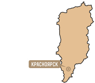 Картинки 80 лет красноярскому краю