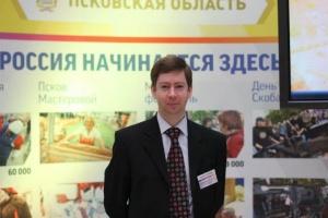 Воссоздание представительства Псковской области при правительстве РФ поможет привлечь инвестиции