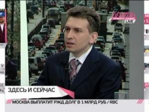Новые трамваи в Москве станут качественным скачком транспортного обслуживания