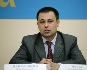 Преобразование Солнечногорского района Подмосковья в городской округ вызывает негативную реакцию жителей